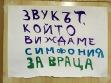IMG_1230