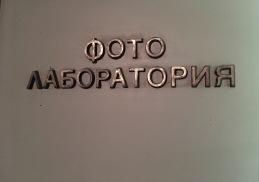 IMG_9528